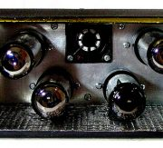 TUBE-100 tube bass head rear